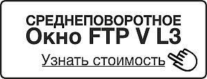 Мансардное окно Fakro FTP-V L3